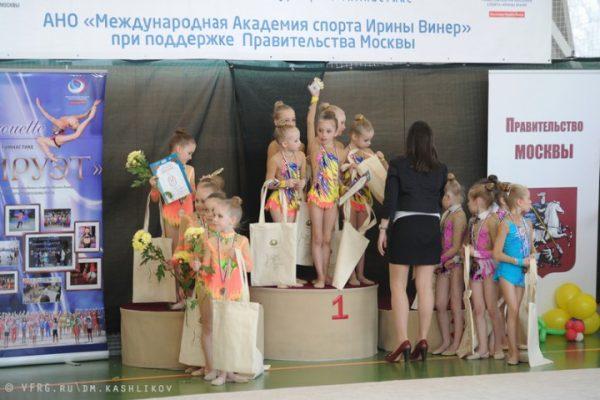 талантливые дети, мероприятия, МУЗА