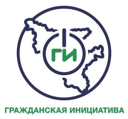 Гражданская-инициатива_05
